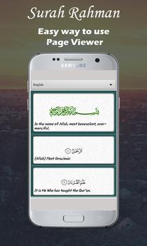 Surah Rahman screenshot 7