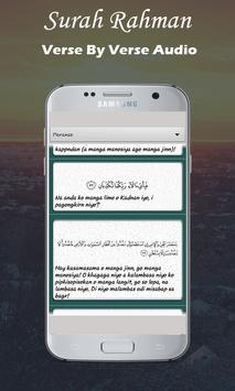 Surah Rahman screenshot 1