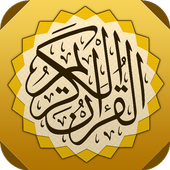 Golden Quran icon