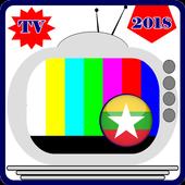 TV Myanmar icon