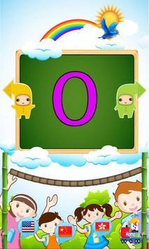 小小數學家 screenshot 1