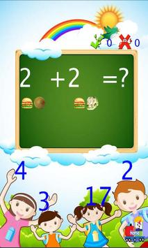 小小數學家 screenshot 3