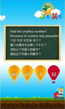 小小數學家 screenshot 7