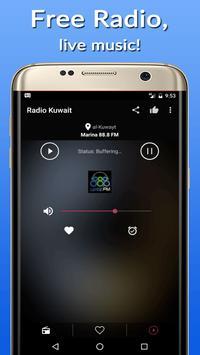 📡Kuwait Radio Stations FM-AM screenshot 4