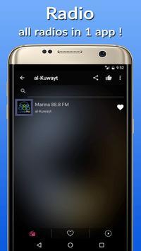 📡Kuwait Radio Stations FM-AM screenshot 5