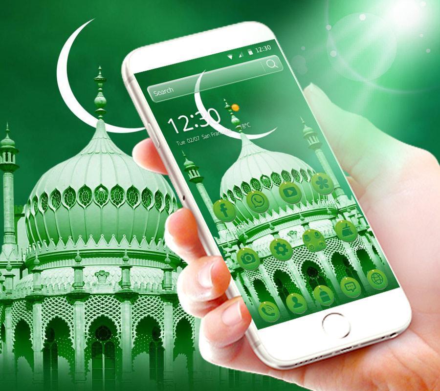 430 Wallpaper Hp Muslim HD Terbaru
