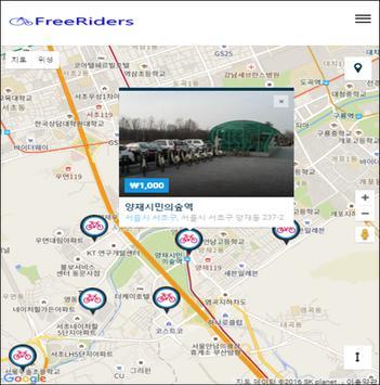 프리라이더스-전국 무료(공영) 자전거 대여소 poster