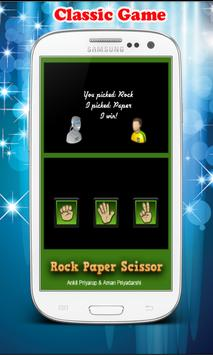 Rock Paper Scissors Robot screenshot 1