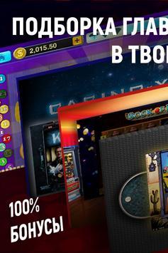 онлайн новые игровые автоматы танки 2017