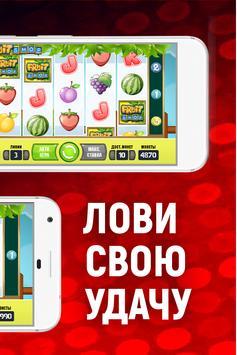 Игры бесплатно игровые автоматы играть