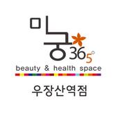 미궁365 / 미궁365 우장산역 icon