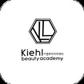 키엘뷰티 / kiehl beauty icon