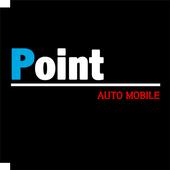 포인트오토모빌 icon