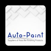 Auto-Paint icon