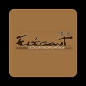 Elegant Studio icon