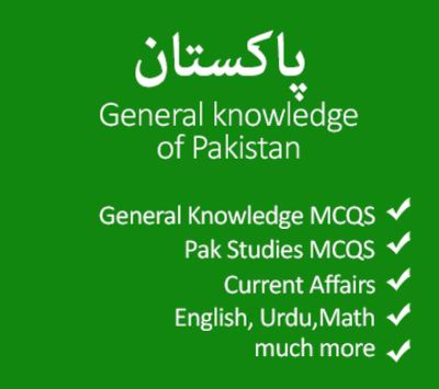 General knowledge of pakistan for Android - APK Download