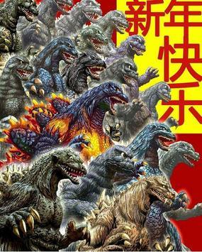 Godzilla Monster Wallpaper screenshot 1