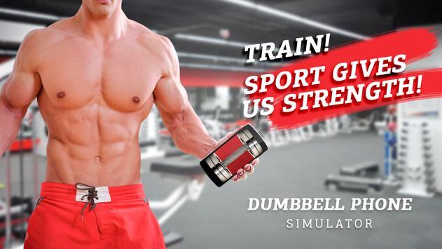 Dumbbell Phone. Simulator poster