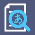 Cam Scanner Japanese (OCR)