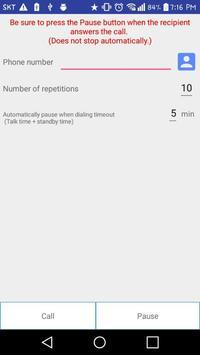 InfinityCall - Wake-up call screenshot 1