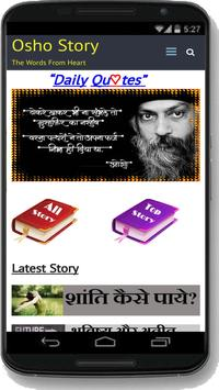 Osho Story poster