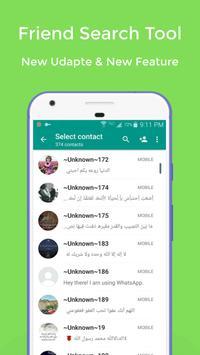 Friend Search Tool screenshot 2