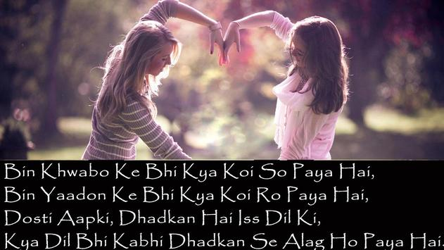 Friendship Shayari screenshot 2