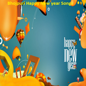 Bhojpuri Happy New year Songs icon