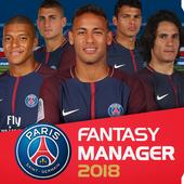 PSG Fantasy Manager 2018 иконка