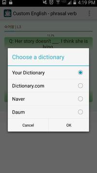 Custom English - phrasal verbs apk screenshot