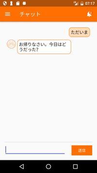 Kibiroアプリ apk screenshot