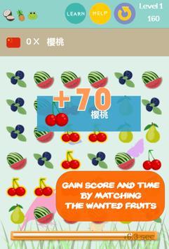 Brainy Fruits Match 3 – Language puzzle Challenge screenshot 1