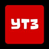 YT3 - Downloader grátis ⚡️ icon