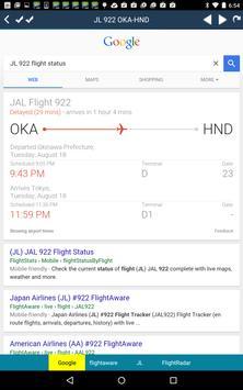 Tokyo Haneda Airport HND Radar screenshot 11