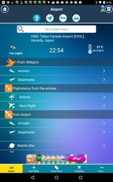 Tokyo Haneda Airport HND Radar screenshot 9