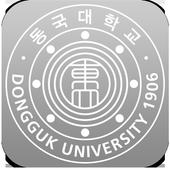 동국동우회(dongwoo) icon