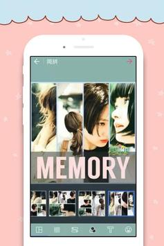 S puzzle-Photo Collage,Pic Grid apk screenshot
