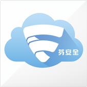芬安全雲端訂閱服務 icon