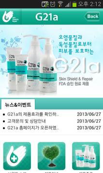 G21a poster