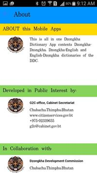 Dzongkha Dictionary screenshot 4