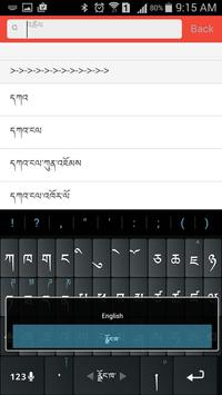 Dzongkha Dictionary screenshot 5