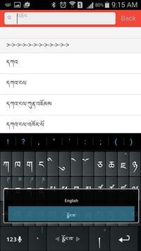 Dzongkha Dictionary poster