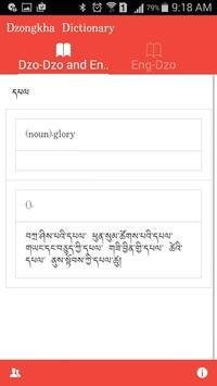Dzongkha Dictionary screenshot 1