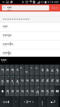 Dzongkha Dictionary screenshot 2