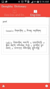 Dzongkha Dictionary screenshot 3