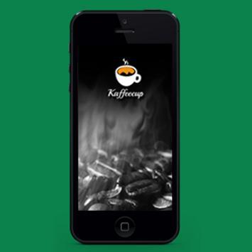 Kaffeecup screenshot 1