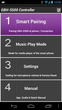 MobiFren S5(GBH-S500) screenshot 1