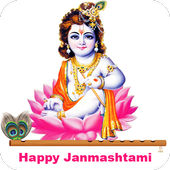 Janmashtami Wallpaper 2017 icon