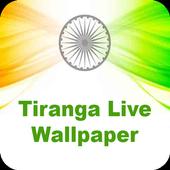 Tiranga Live Wallpaper icon