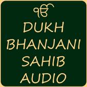 Dukh Bhanjani Sahib With Audio icon